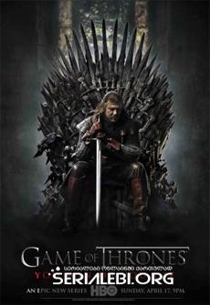 სამეფო კარის თამაშები სეზონი 1 (ქართულად) / samefo karis tamashebi sezoni 1 (qartulad)