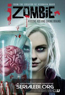 მე ზომბი სეზონი 1 ქართულად / me zombi sezoni 1 qartulad