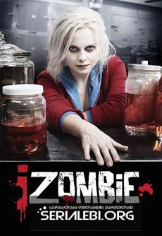 მე ზომბი სეზონი 3 ქართულად / me zombi sezoni 3 qartulad